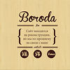 Boroda Film