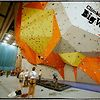 Big Wall Climbing Center