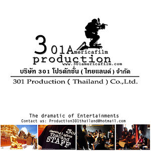 Profile picture for 301 Productions Thailand Co.,Ltd