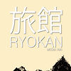 RYOKAN