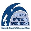 Israeli Astronomical Association