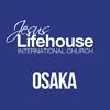 Lifehouse Osaka