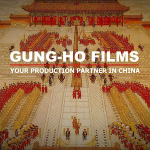 Profile picture for Gung-Ho Films