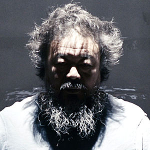 Profile picture for Ai Weiwei Studio