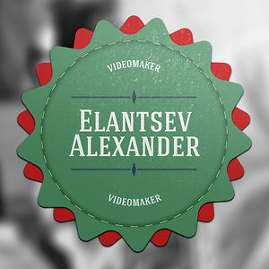 Profile picture for lovemotions \ Alexander Elantsev