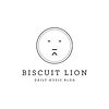 Biscuit Lion