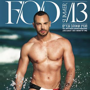 Profile picture for F.O.D // Man loving magazine