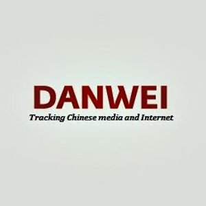 Profile picture for Danwei