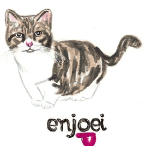 Profile picture for Enjoei