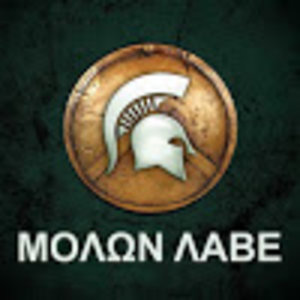 Profile picture for Spartan Video