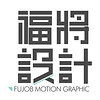 FUJOB motion design