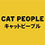 Cat People Magazine