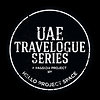 UAE Travelogue Series