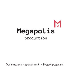 Profile picture for Megapolis production