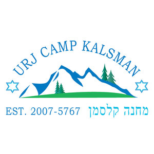 Profile picture for URJ Camp Kalsman