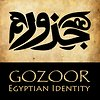 GOZOOR - Cultural Development