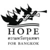 Hope for Bangkok