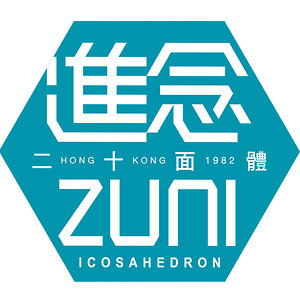 Profile picture for 進念.二十面體 Zuni