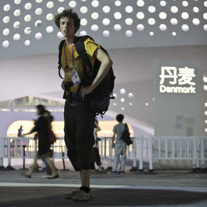 Profile picture for Shanghai Expo Timelapse Machine