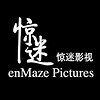 enMaze Pictures LLC惊迷影视