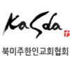 KASDA