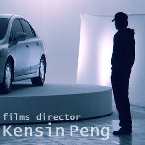 Profile picture for Kensin Peng