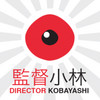 Director Kobayashi