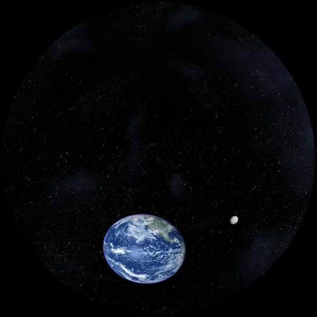 Trailer Crónica de un viaje a la Tierra