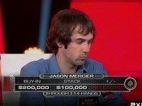 Большая игра. Эпизод E5/1 .The PokerStars Big Game