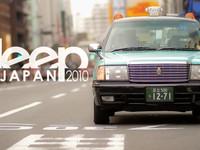 deepBMX/JYKK JAPAN TOUR 2010:
