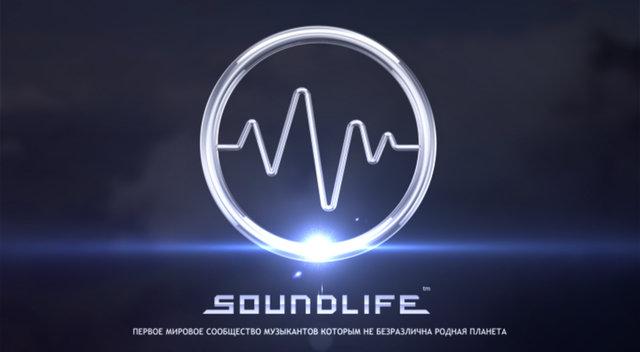 SOUNDLIFE ЖИВАЯ МУЗЫКА