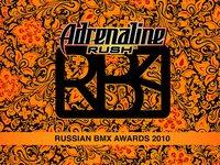 Костя Чернов для RBA2010 (flatland)
