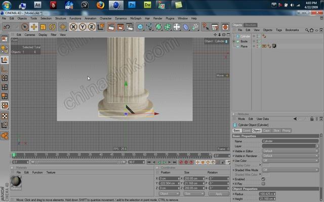 cinema 4d r11 tutorial 1 modeling a pillar and a egg part 1 on vimeo. Black Bedroom Furniture Sets. Home Design Ideas