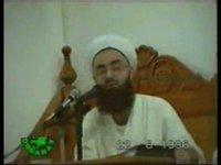 Resulullah'ın Torunu Ve Mahmud Efendi Hazretleri ile Sohbet