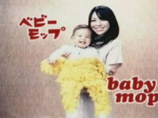Baby mop on vimeo