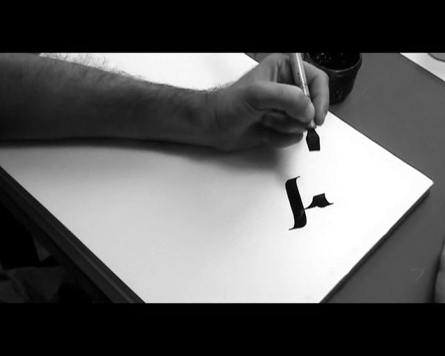 Hebrew Calligraphy Alphabet 01 on Vimeo