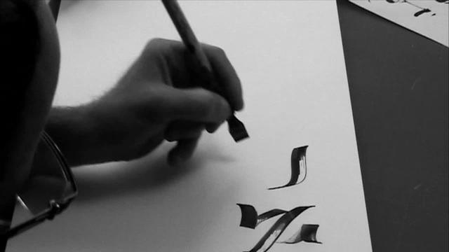 Hebrew Calligraphy Alphabet 02 on Vimeo