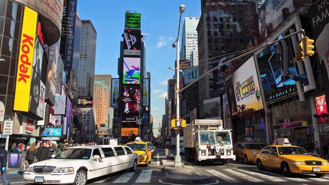 Quick lapse in New York