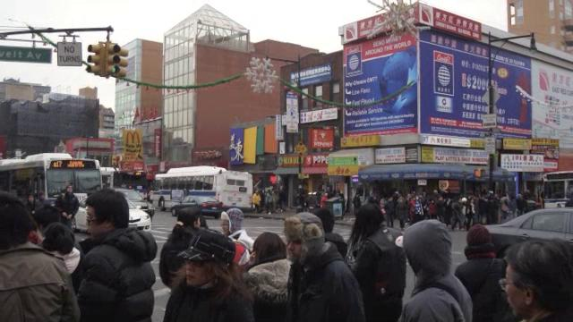 Flushing Queens, New Y...