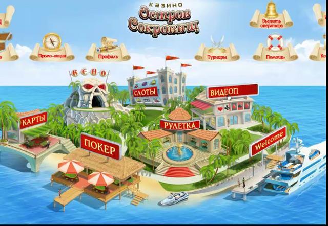 Казино Остров сокровищ (Витебск) – адреса, телефоны