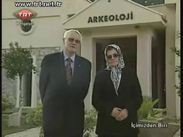 Ahmet Urkay Müzesi on Vimeo