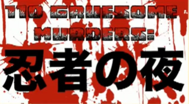 110 Gruesome Murders