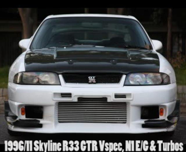 Top Secret Skyline GT-R