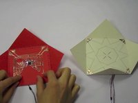 Electronic origami: Input/Output blintz folding