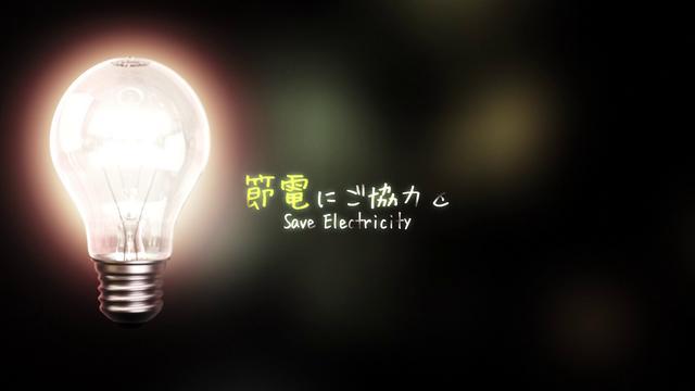 Save Electricity on Vimeo