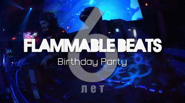 Flammable Beats Birthday Party - Moscow (Mixing/Performance)