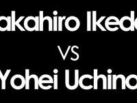 Jomopro 2011 Pro Flatland Finals: Takahiro Ikeda vs Yohei Uchino