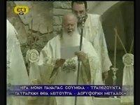 Μήνυμα Οικουμενικού Πατριάρχη Βαρθολομαίου στη Μονή της Παναγίας Σου