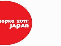 Jomopro 2011 Japanese Rider Edit