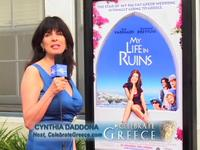 MY LIFE IN RUINS -  CelebrateGreece.com's Video Coverage of the movie's Premiere & Interviews